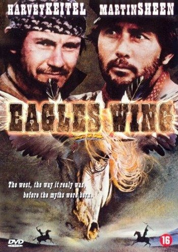 ����� ���� - (Eagle's Wing)