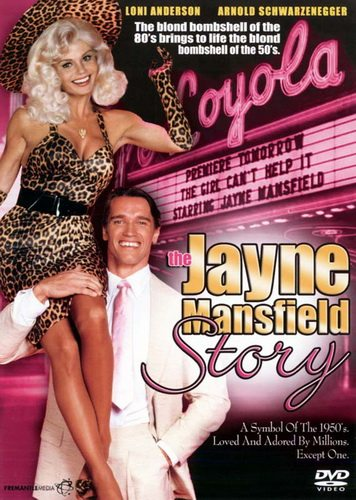 ������� ����� �������� - (The Jayne Mansfield Story)