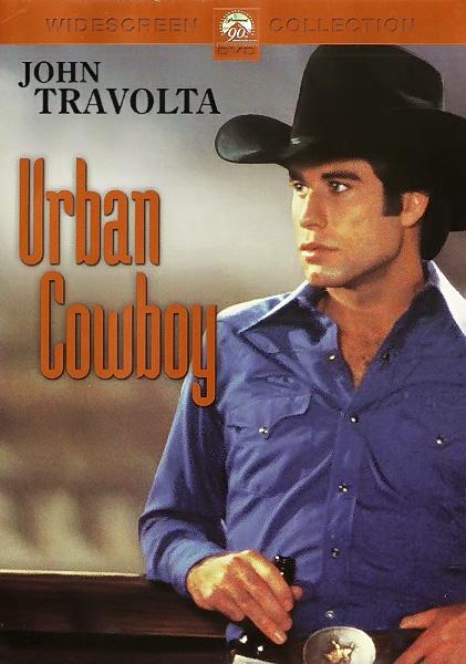 Городской ковбой - (Urban Cowboy)
