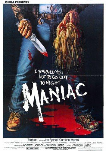 Маньяк - (Maniac)