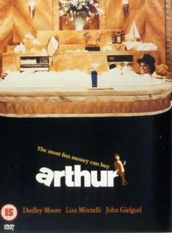 Артур - Arthur