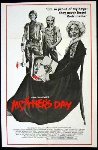 День мамочки - (Mother's Day)