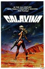 Галаксина - (Galaxina)