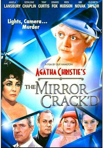 Зеркало треснуло - (The Mirror Crack'd)