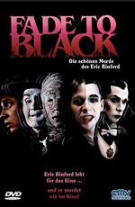 Затемнение - (Fade to Black)