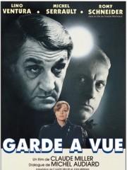 Под предварительным следствием - (Garde a vue)