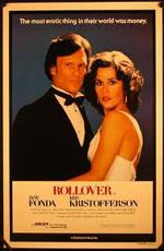 Перекачивание капитала - (Rollover)