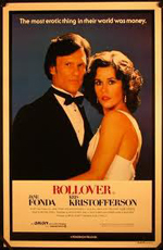 ������������� �������� - (Rollover)