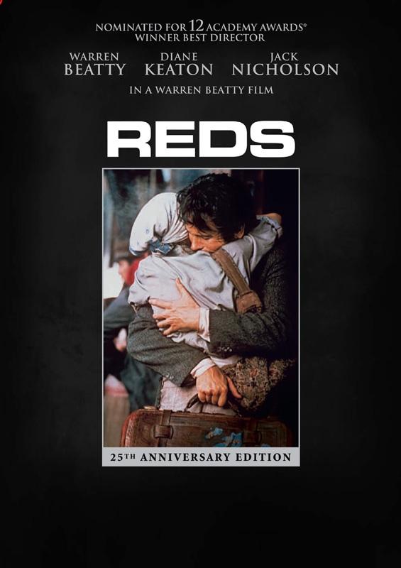 Красные - (Reds)