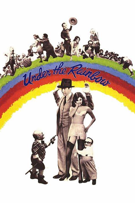 Под радугой - (Under The Rainbow)