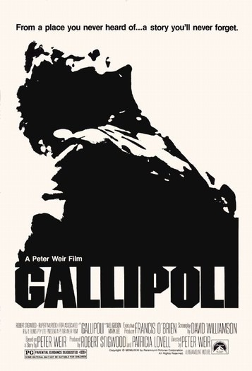 Галлиполи - (Gallipoli)