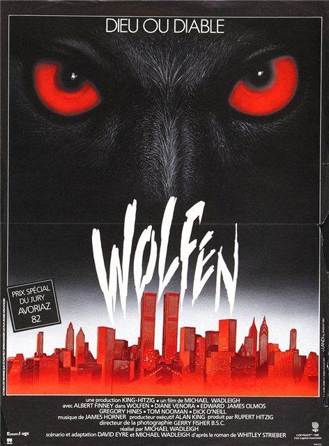 Волки - (Wolfen)