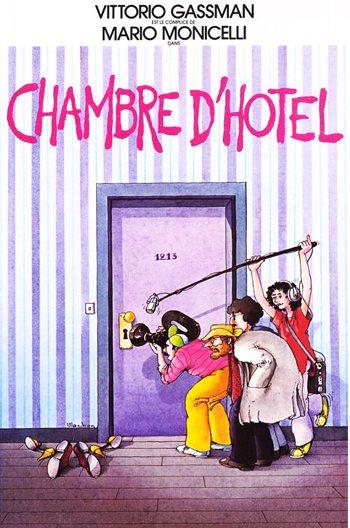 Гостиничный номер - (Camera d'albergo)