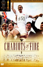 �������� ��������� - (Chariots of Fire)