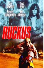 Переполох - (Ruckus)