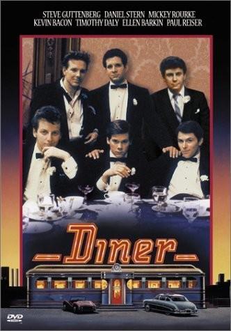 Забегаловка - (Diner)
