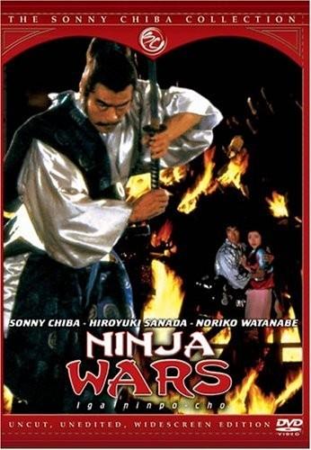 Война Ниндзя - (Ninja Wars)