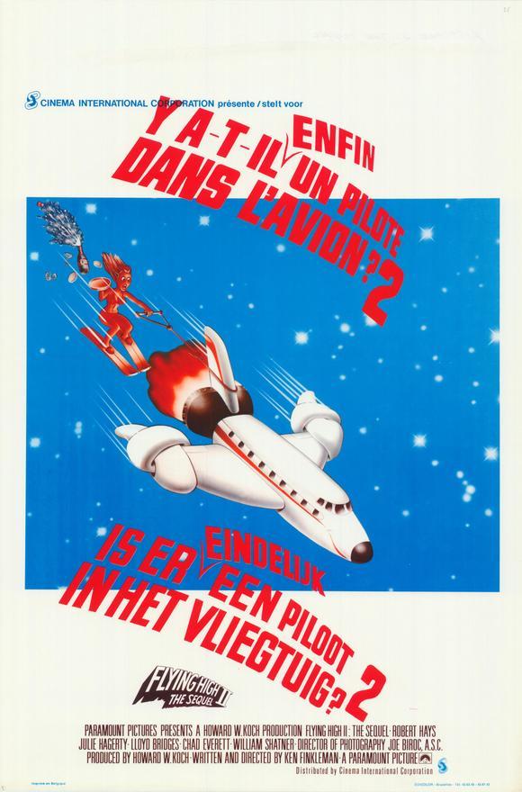 Аэроплан 2: Продолжение. Сиквел - (Airplane 2: The Sequel)
