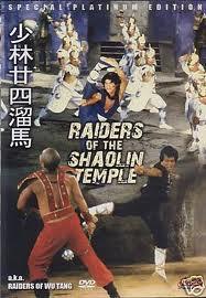 Наездники храма Шаолинь - (The Raiders of the Shaolin Temple)