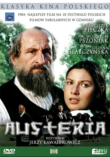 Аустерия - (Austeria)