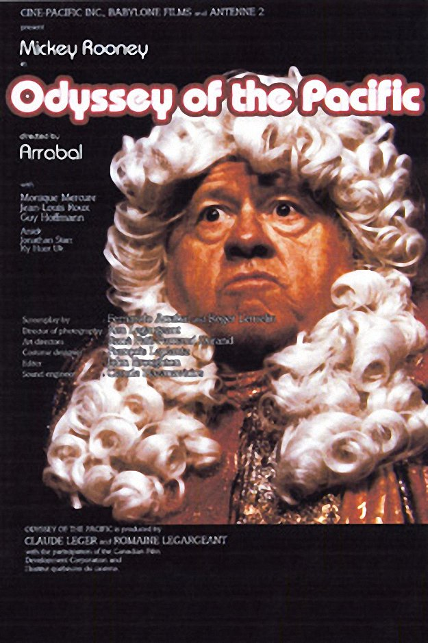 Император Перу - (The Emperor of Peru)