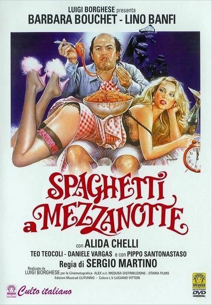Спагетти в полночь - (Spaghetti a mezzanotte)