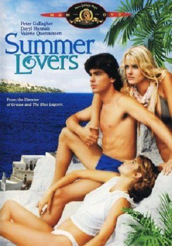 Летние любовники - (Summer Lovers)