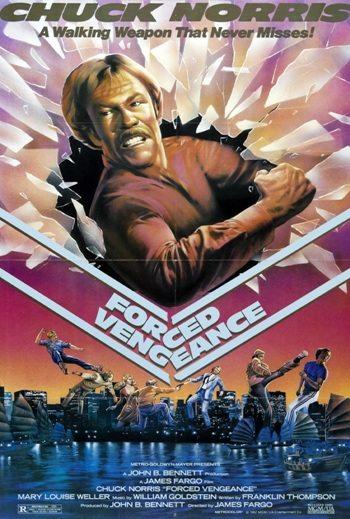 Вынужденная месть - (Forced Vengeance)