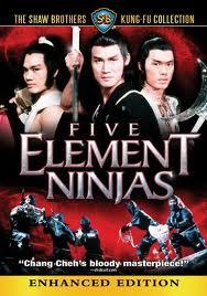 Ниндзя Пяти Стихий (Пять Элементов Ниндзя) - (Five Elements Ninja (Ren zhe wu di))