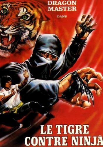 Секрет Ниндзя - (Justice Of The Ninja)