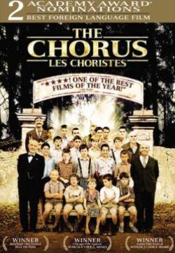 Хористы - Choristes, Les