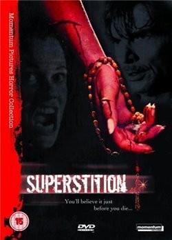 Суеверие - (Superstition)