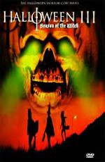 Хэллоуин 3: Сезон ведьм - (Halloween III: Season of the Witch)