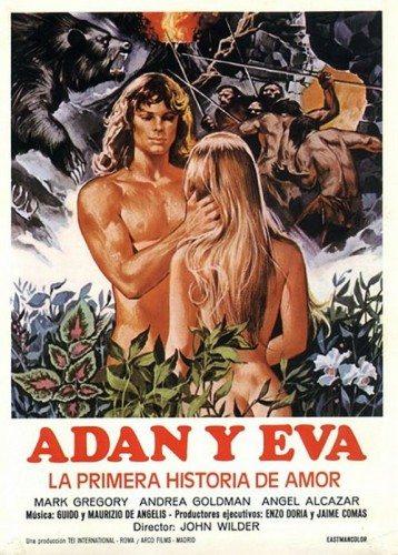 Адам и Ева: Первая история любви - (Adamo ed Eva, la prima storia d'amore)