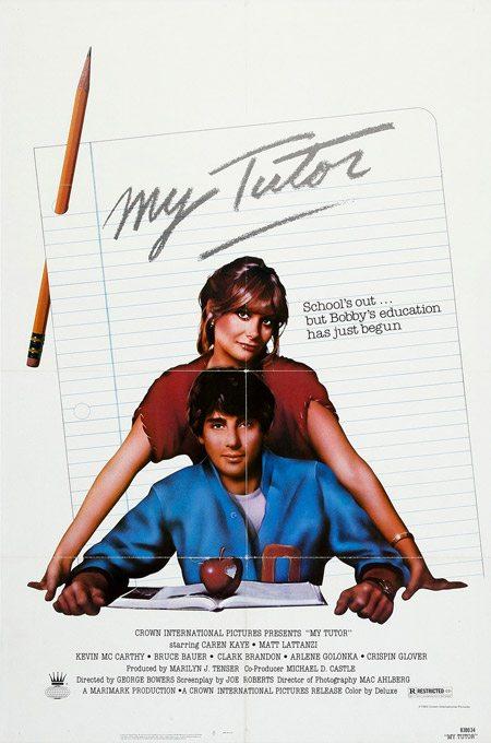 Мой учитель - (My Tutor)