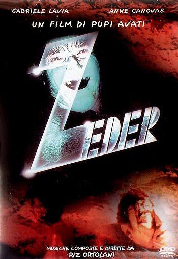 Зедер - (Zeder)