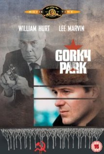 Парк Горького - (Gorky Park)