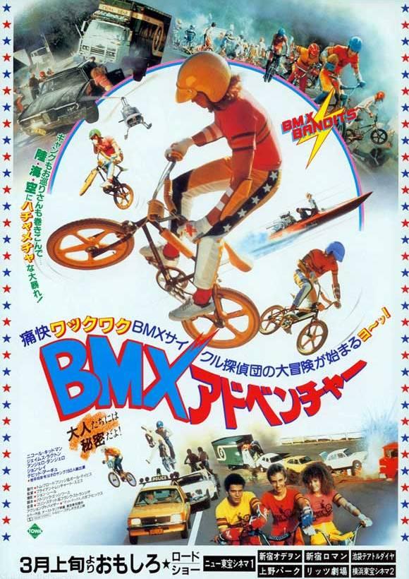 Бандиты на велосипедах - (BMX Bandits)
