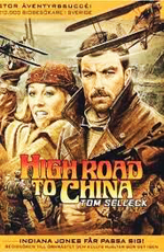 ��������� ������ � ����� - (High Road to China)