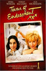 ���� �������� - (Terms of Endearment)