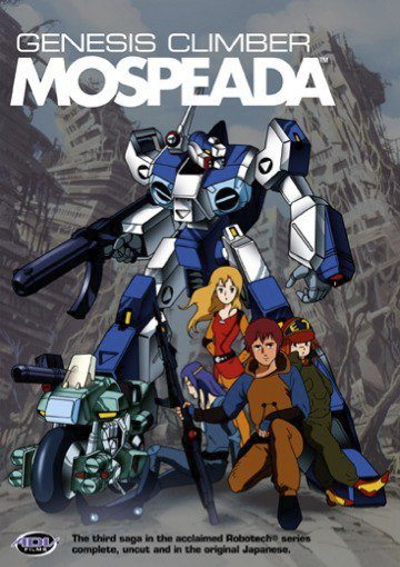 Моспида - оружие выживания - (Genesis Climber Mospeada (Kikou Soseiki Mospeada))