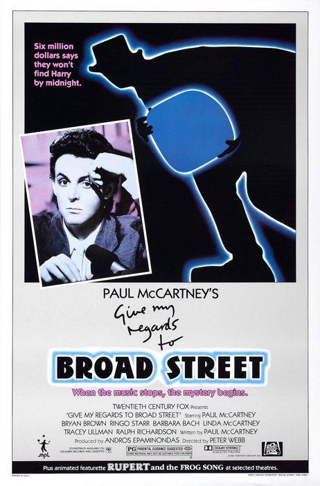 Передайте привет Броуд-Стрит - (Give My Regards To Broad Street)