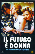 Будущее - это женщина - (Il futuro e donna)