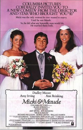 Микки и Мод - (Micki + Maude)