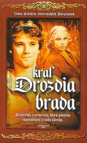 Король Дроздовик - (Kral Drozdia Brada)