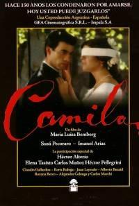 Камила - (Camila)