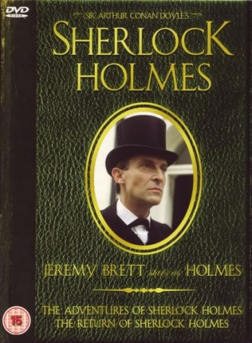 ����������� ������� ������ - (The Adventures of Sherlock Holmes)