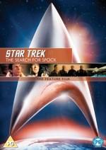 Звёздный путь 3: В поисках Спока - (Star Trek 3: The Search for Spock)