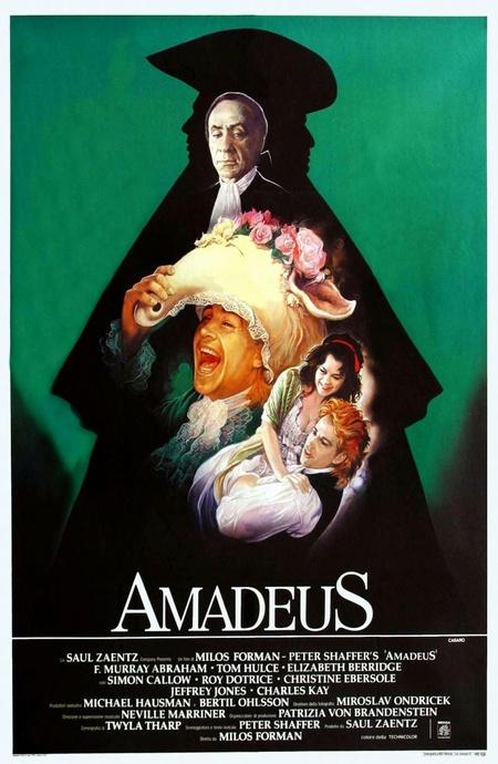 Амадей - (Amadeus)
