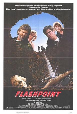 Вспышка - (Flashpoint)